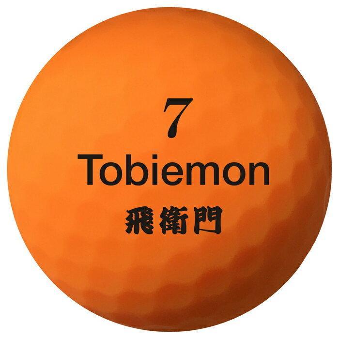 ゴルフボール 蛍光 マットカラー ボール 2ピース 飛衛門 トビエモン 1ダース 日本正規品 rex2020 17