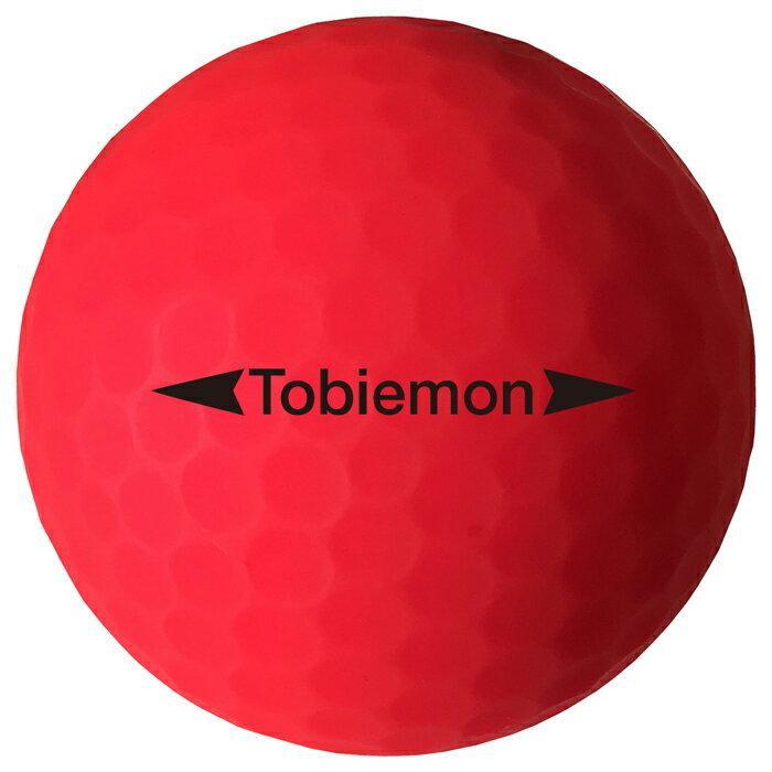 ゴルフボール 蛍光 マットカラー ボール 2ピース 飛衛門 トビエモン 1ダース 日本正規品 rex2020 04