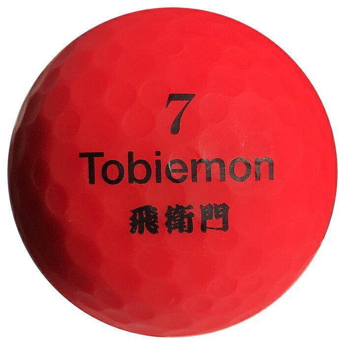 ゴルフボール 蛍光 マットカラー ボール 2ピース 飛衛門 トビエモン 1ダース 日本正規品 rex2020 05