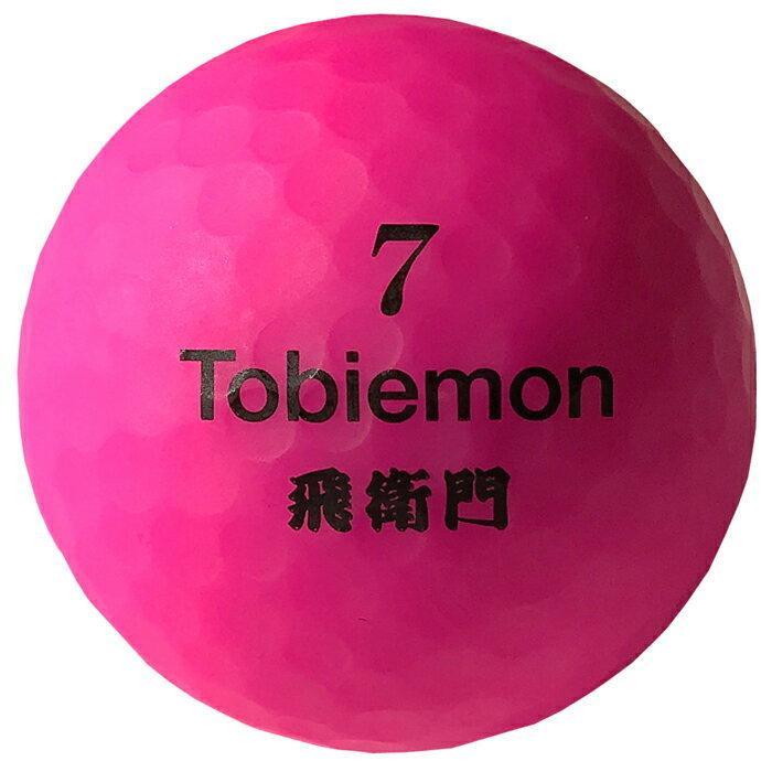 ゴルフボール 蛍光 マットカラー ボール 2ピース 飛衛門 トビエモン 1ダース 日本正規品 rex2020 09
