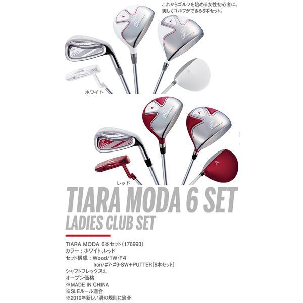 Wilson TIARA MODA 6set レディース クラブセット 6本セット キャディバッグなし ウィルソン ゴルフ 初心者 スターターセット 送料無料|rex2020|02