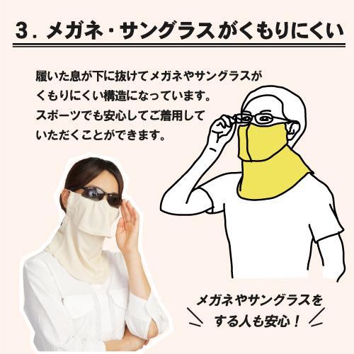 ヤケーヌ スタンダード UVカット マスク 日焼け防止 顔カバー デイリータイプ 洗える スポーツ rex2020 06