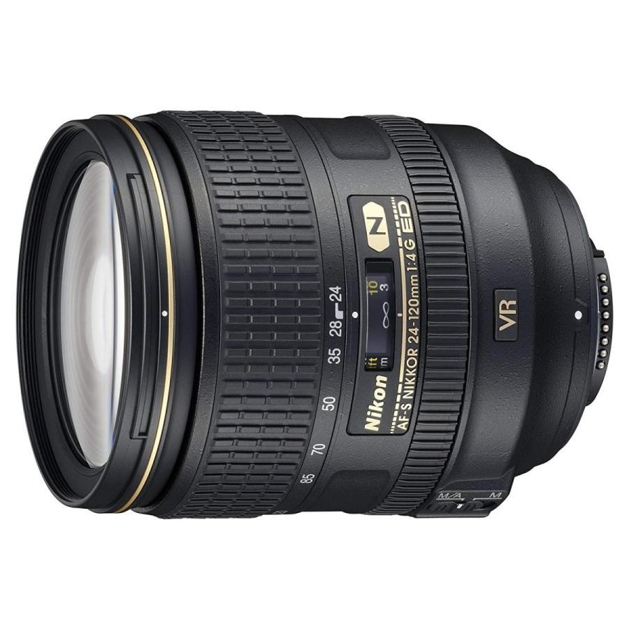 最適な材料 Nikon AF-S 標準ズームレンズ AF-S NIKKOR 24-120mm 24-120mm NIKKOR f/4G ED VR フルサイズ対応, キラキラ宝石店 by 代官山BlueStar:6a357635 --- grafis.com.tr
