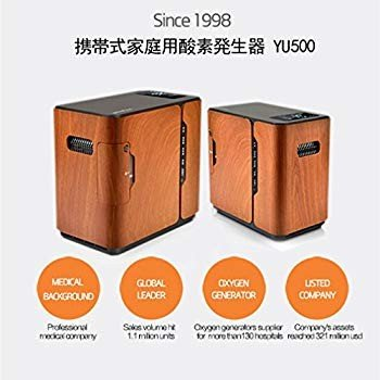 yuwell携帯式家庭用酸素発生器 YU500