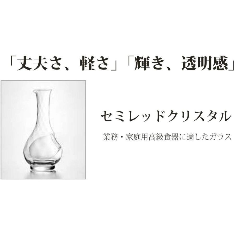 東洋佐々木ガラス ワインクーラー クリア 750ml セレーブル 大 氷ポケット付 日本製 61230|rexisss|07