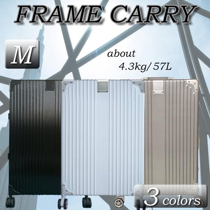 スーツケース フレーム Mサイズ キャリーケース TSAロック アルミ ABS お得なキャンペーンを実施中 風 永遠の定番 中型 3-5日