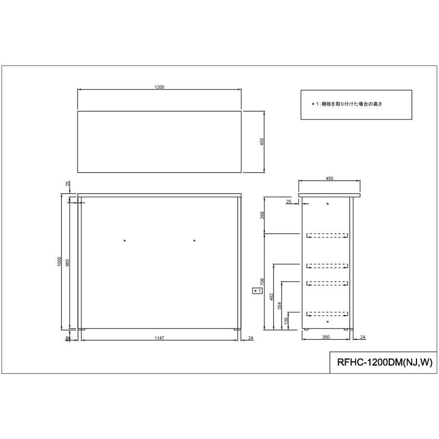 Jシリーズ  受付ハイカウンター W1200xD450 ウォルナット RFHC-1200DM アールエフヤマカワ|rf-yamakawa-y|04