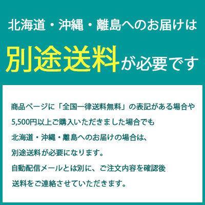 Jシリーズ  受付ハイカウンター コーナー ウォルナット RFPC-106MDM アールエフヤマカワ rf-yamakawa-y 06