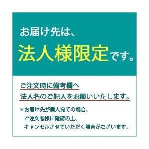 Jシリーズ  受付ハイカウンター コーナー ウォルナット RFPC-106MDM アールエフヤマカワ rf-yamakawa-y 05