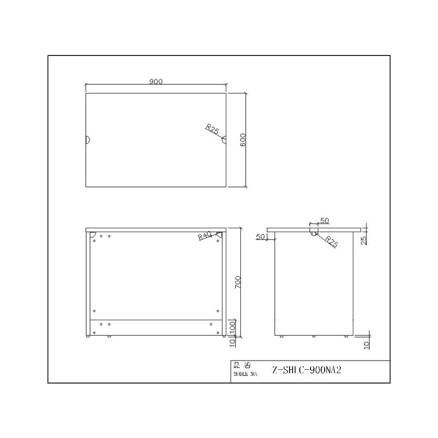 ノルムシリーズ 受付ローカウンターII W900 巾木付き ホワイト Z-SHLC-900WH2 アールエフヤマカワ|rf-yamakawa-y|04