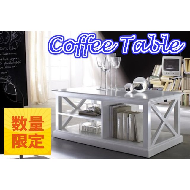 コーヒーテーブル 素敵な北欧家具 シャビーシック 洋風 リビング お部屋におしゃれな欧風家具 アールファーニチャー
