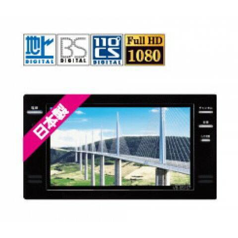 あすつく 売れ筋商品 ツインバード 浴室テレビ 16V型 VB-BS167B ブラック 3波(地デジ·BS·110度CS)対応