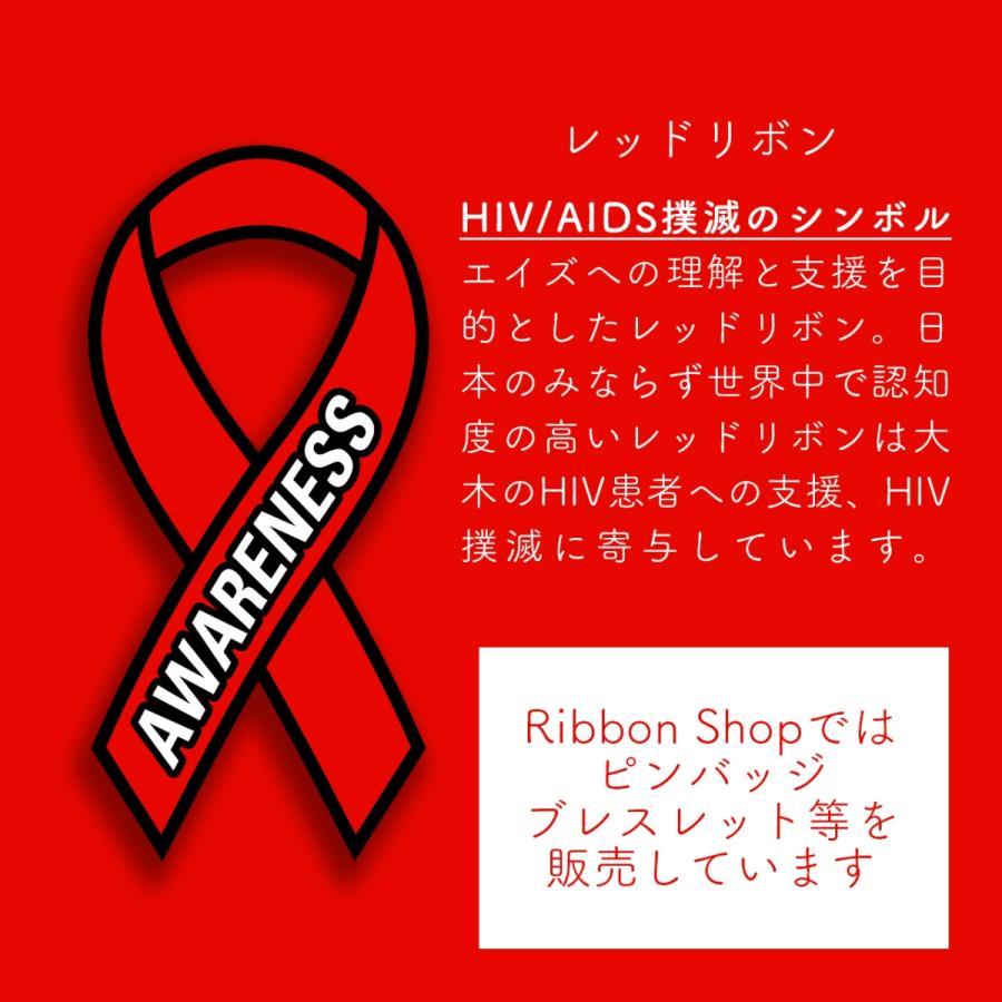 レッドリボン ブレスレット エイズ AIDS エイズデー アウェアネス ...