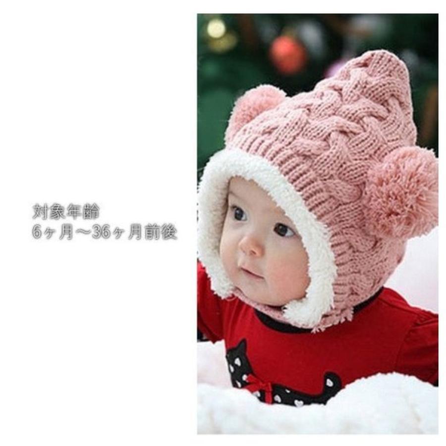 ニット帽 ベビー ベビーニット帽 かわいい 防寒 暖かい くま ぼんぼん|ribution|03