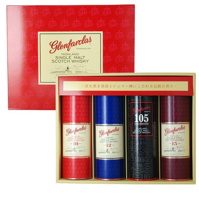 グレンファークラス 200ml 4本セット (10年 12年 15年 105) スコッチ ウイスキー スコッチウイスキー ギフト 男性 オシャレ ウィスキー ウイスキー