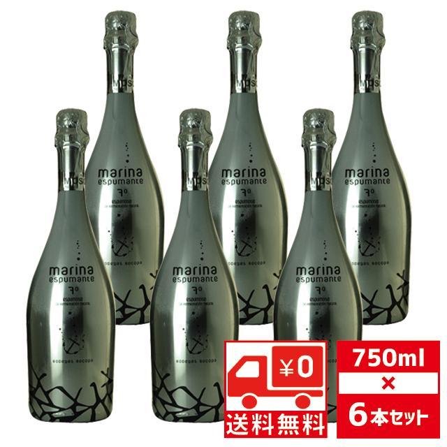送無 セット6 マリーナ エスプマンテ シルバー 750ml×6本 スパークリング 送料無料 スパークリングワイン ワイン 酒 プレゼント ギフト 誕生日 お祝い