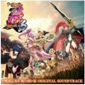 パチンコ 本物 戦国乙女6 暁の関ヶ原 オリジナルサウンドトラック various 送料無料お手入れ要らず CD 通常版