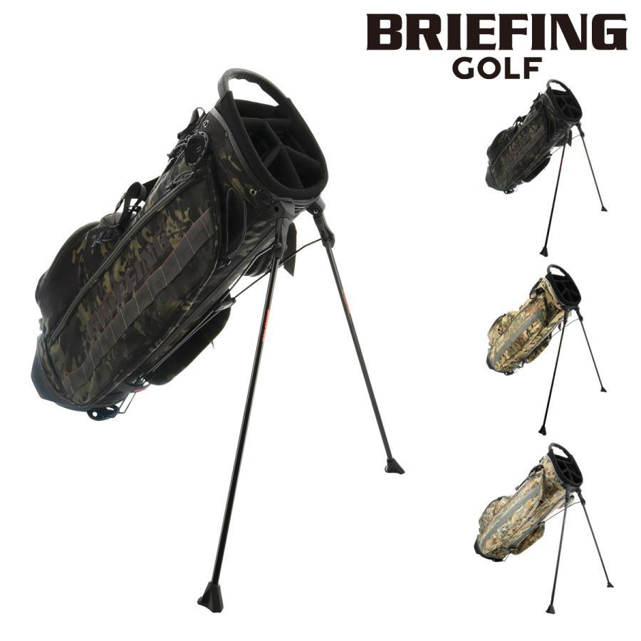 宅配便配送 ブリーフィングバッグ BRIEFING キャディバッグ メンズ BRG191D02 BRG191D02 | BRIEFING | 撥水, 受験専門サクセス:c5f56286 --- airmodconsu.dominiotemporario.com