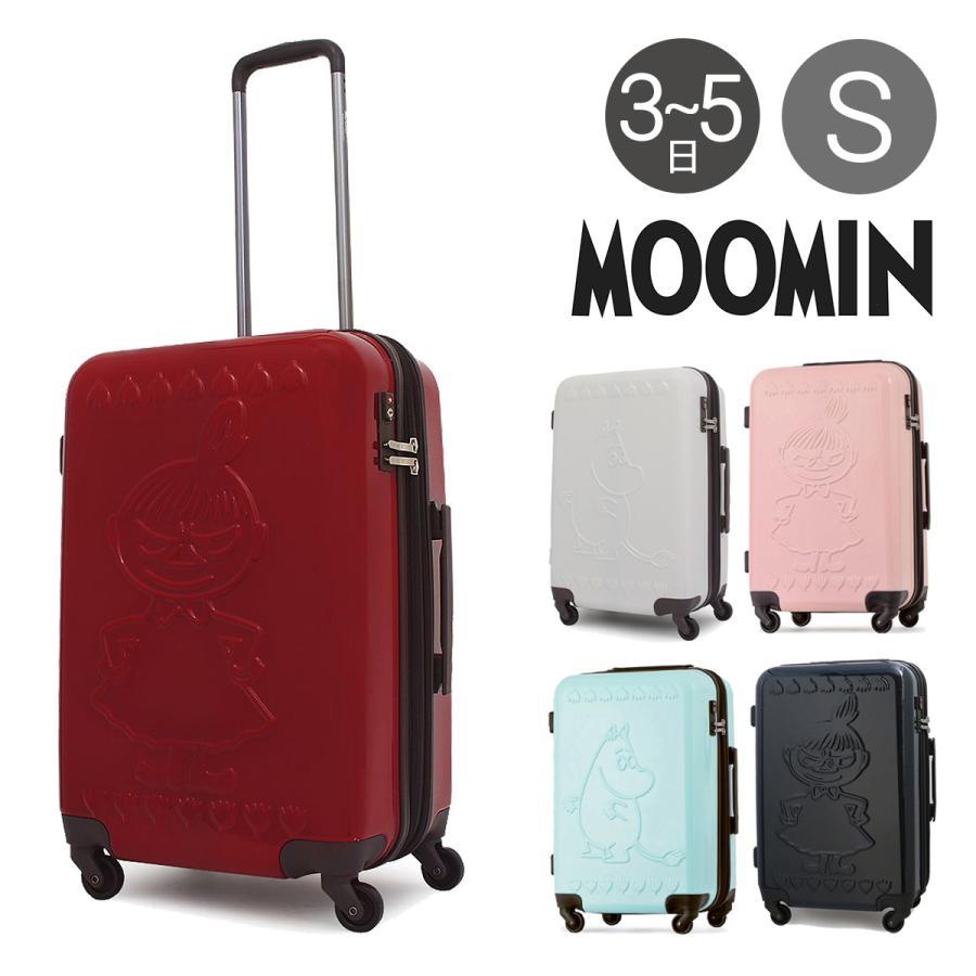 ムーミン キャリーケース 50L/60L 56cm 3.9kg MM2-004 スーツケース TSAロック搭載 拡張 [PO10] richard