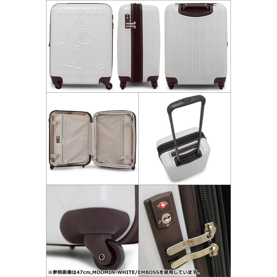 ムーミン キャリーケース 50L/60L 56cm 3.9kg MM2-004 スーツケース TSAロック搭載 拡張 [PO10] richard 02