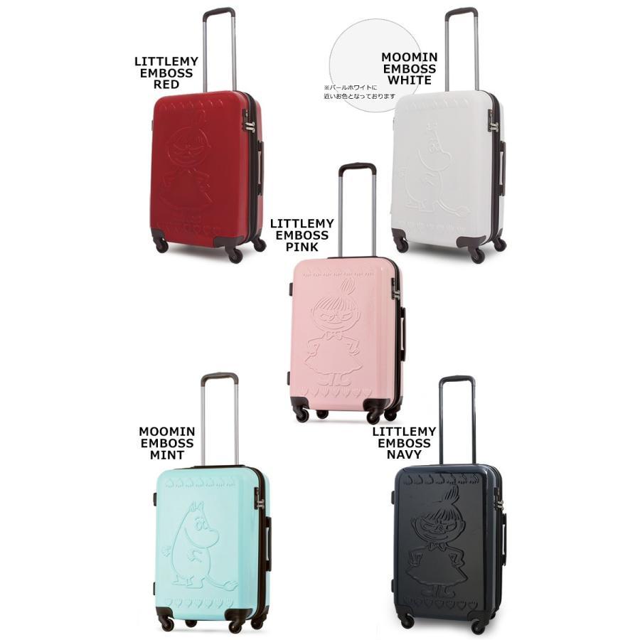 ムーミン キャリーケース 50L/60L 56cm 3.9kg MM2-004 スーツケース TSAロック搭載 拡張 [PO10] richard 03