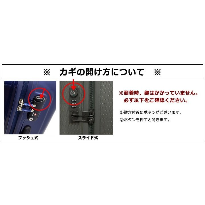 ムーミン キャリーケース 50L/60L 56cm 3.9kg MM2-004 スーツケース TSAロック搭載 拡張 [PO10] richard 05