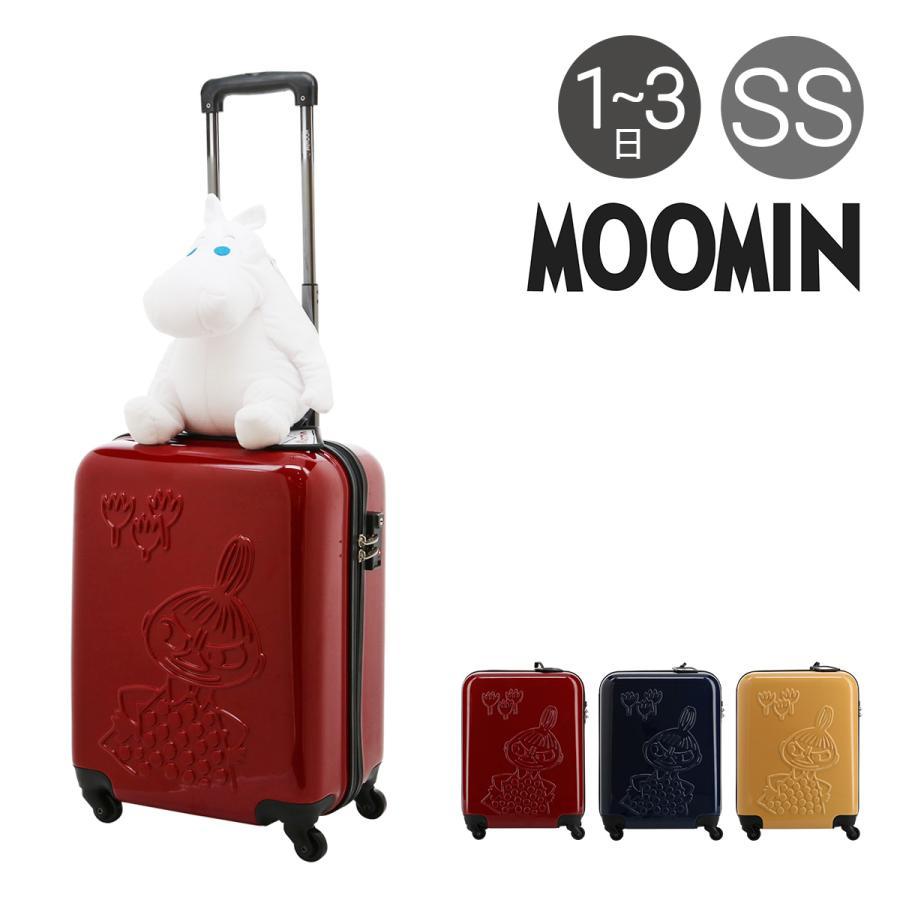 ムーミン スーツケース 35L 47.5cm 2.7kg ハード ファスナー レディース MM2-013 MOOMIN | キャリーケース TSAロック搭載 [PO10]|richard