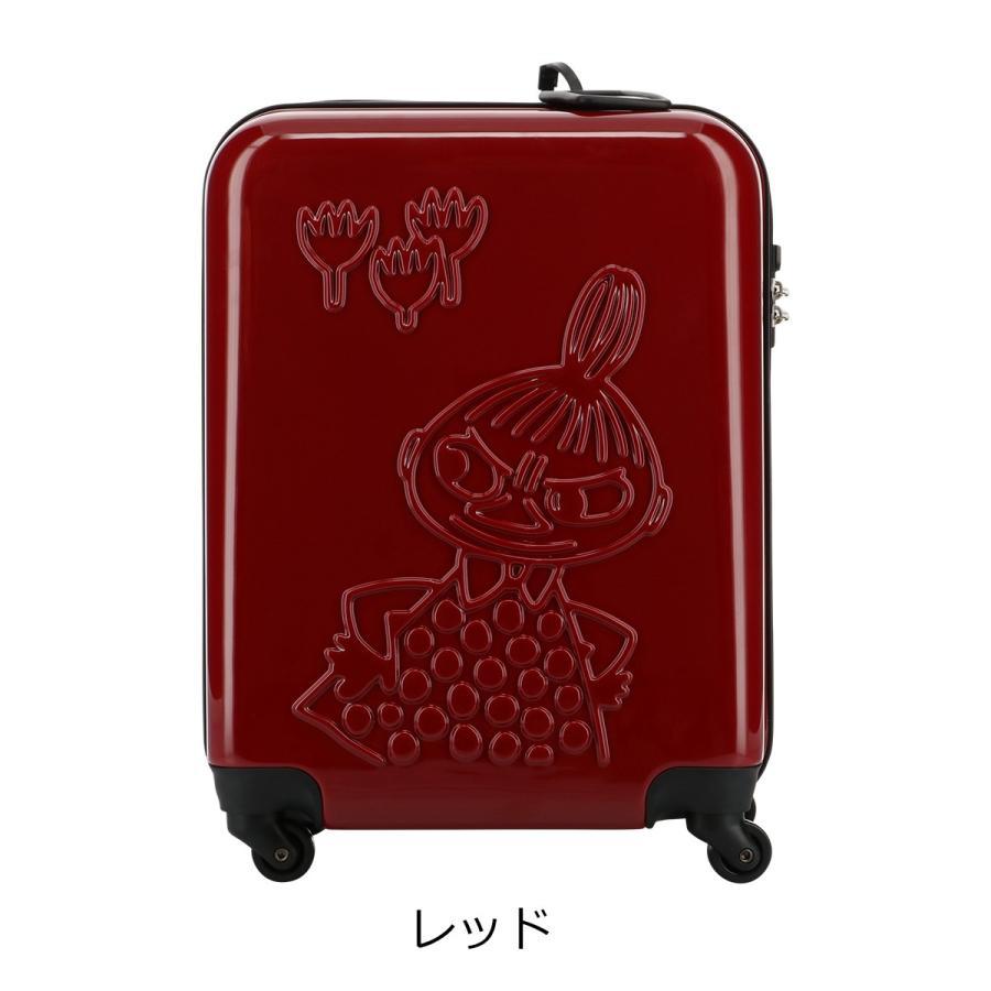 ムーミン スーツケース 35L 47.5cm 2.7kg ハード ファスナー レディース MM2-013 MOOMIN | キャリーケース TSAロック搭載 [PO10]|richard|14