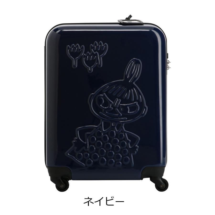 ムーミン スーツケース 35L 47.5cm 2.7kg ハード ファスナー レディース MM2-013 MOOMIN | キャリーケース TSAロック搭載 [PO10]|richard|15