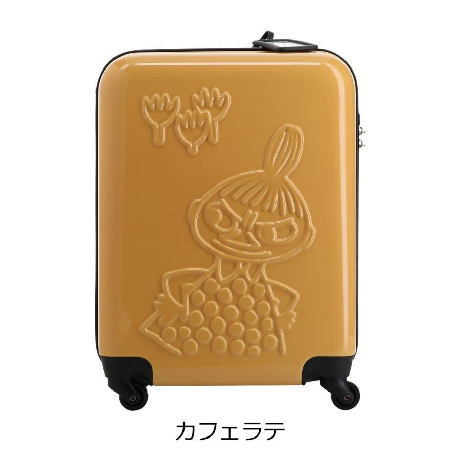 ムーミン スーツケース 35L 47.5cm 2.7kg ハード ファスナー レディース MM2-013 MOOMIN | キャリーケース TSAロック搭載 [PO10]|richard|16