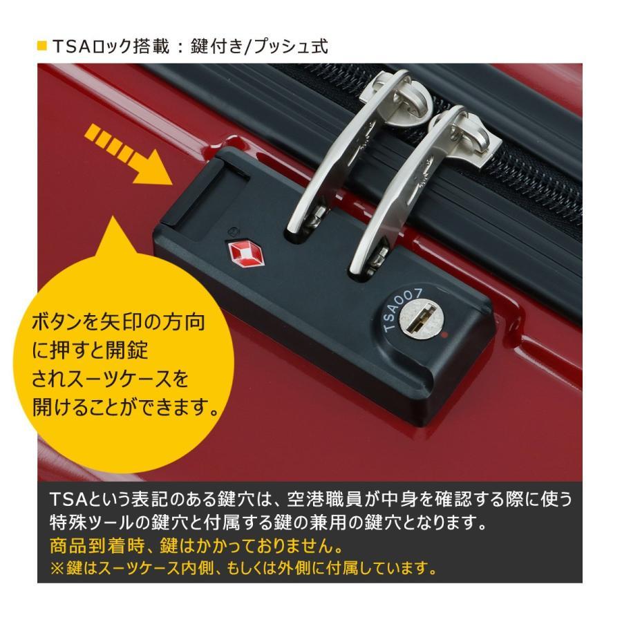 ムーミン スーツケース 35L 47.5cm 2.7kg ハード ファスナー レディース MM2-013 MOOMIN | キャリーケース TSAロック搭載 [PO10]|richard|17