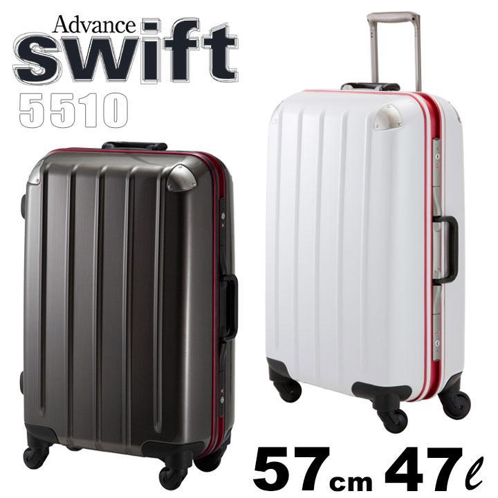 3fbbc59e03 プラスワン スーツケース swift スーツケース Frame キャリーケース 5510 ...