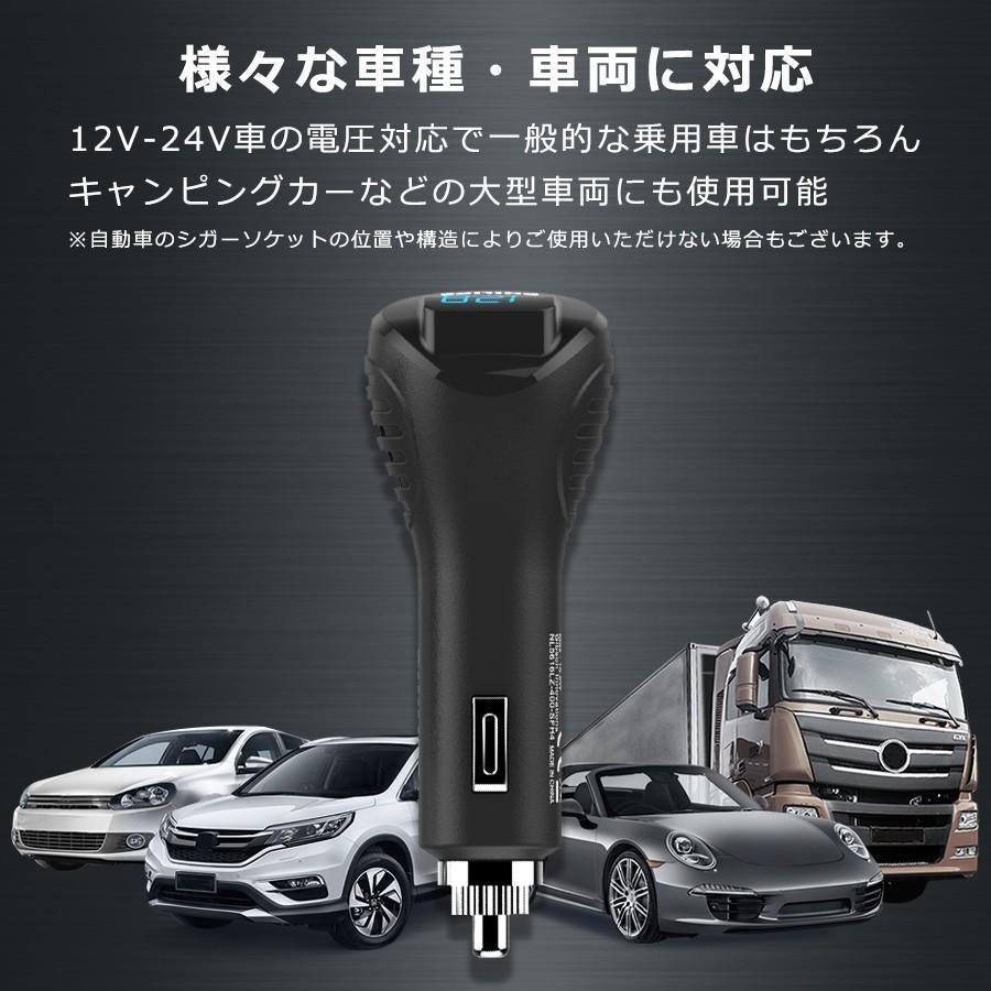 シガー ソケット カー チャージャー 3連 分配器 iPhone Android 急速充電 USB 2.1A 電圧測定 機能 搭載 12V 24V 車対応 送料無料 PHILIPS ブランド 直販店 richgo-japan 06