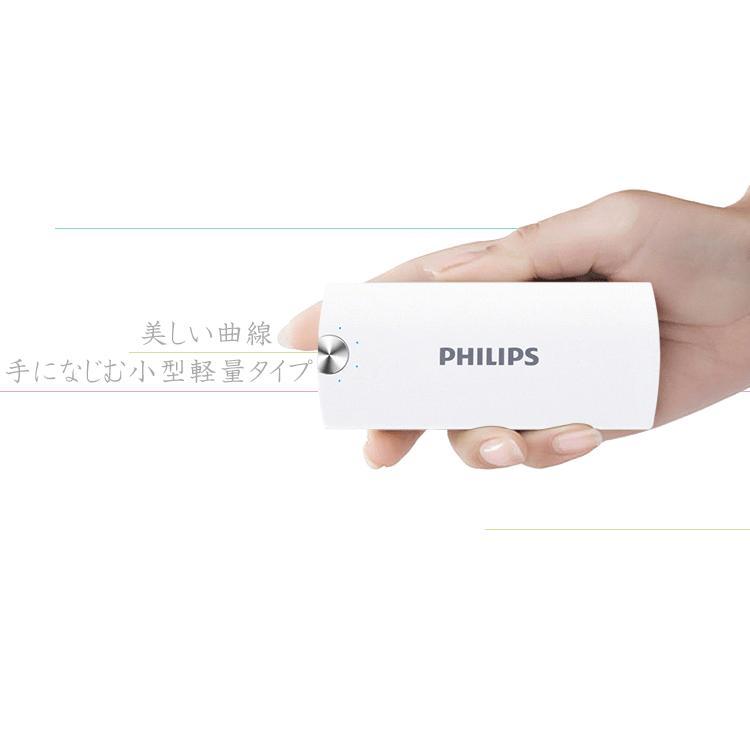 モバイルバッテリー 5200mAh 小型 軽量 コンパクト 急速充電 安心 安全 送料無料 PHILIPS ブランド richgo-japan 05