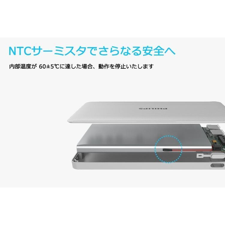 モバイルバッテリー 大容量 10000mAh 急速充電 薄型 軽量 コンパクト iPhone Android 便利な リバーシブル USBポート 搭載 送料無料 PHILIPS ブランド|richgo-japan|09