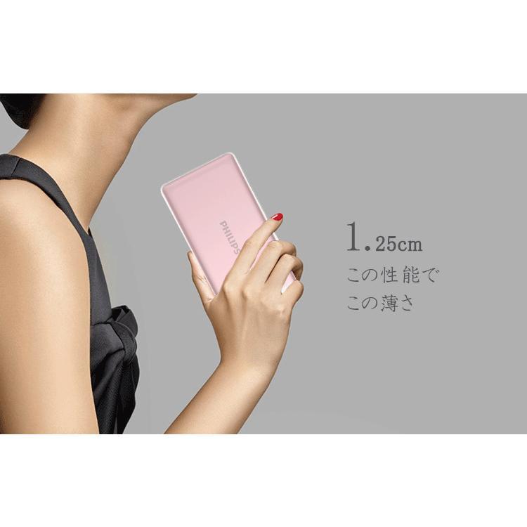 モバイルバッテリー 大容量 10000mAh タイプC ポート 搭載 USB MicroUSB QC2.0以上準拠 対応 最大 18Wh 急速充電 給電 可能 アルミ合金 頑丈 PHILIPS ブランド richgo-japan 04