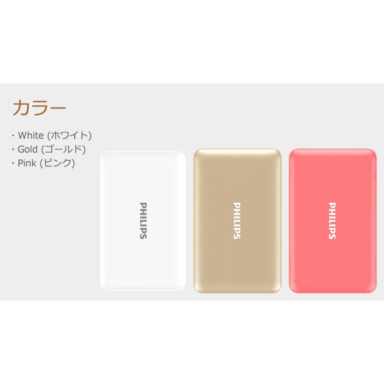 モバイルバッテリー 5000mAh 小型 軽量 コンパクト 急速充電 安心 安全 送料無料 PHILIPS ブランド|richgo-japan|05