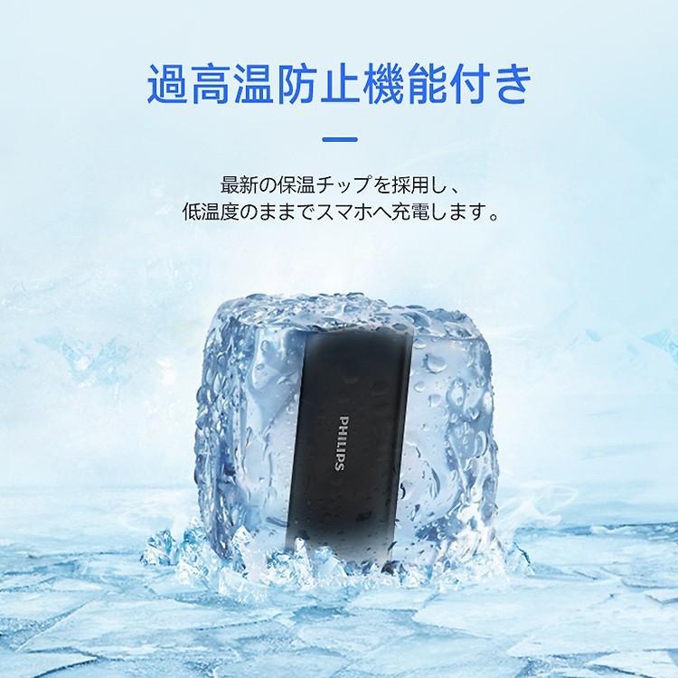 モバイルバッテリー iPhone 大容量 10000mAh スマホ充電器 軽量 コンパクト 安全 Type-C入力 2台同時充電 急速充電 PSE認証済み iPhone/iPad/Android 各種対応|richgo-japan|11
