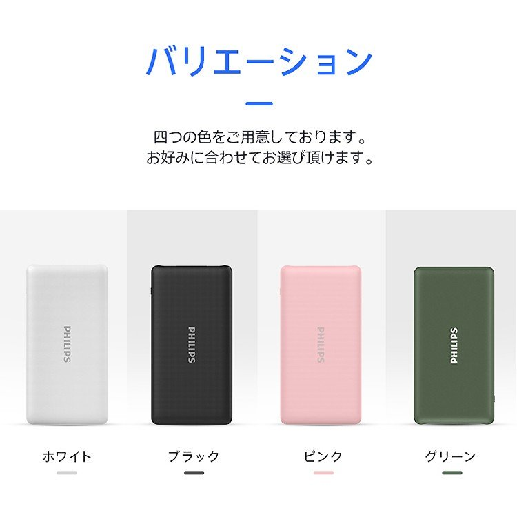 モバイルバッテリー iPhone 大容量 10000mAh スマホ充電器 軽量 コンパクト 安全 Type-C入力 2台同時充電 急速充電 PSE認証済み iPhone/iPad/Android 各種対応|richgo-japan|13