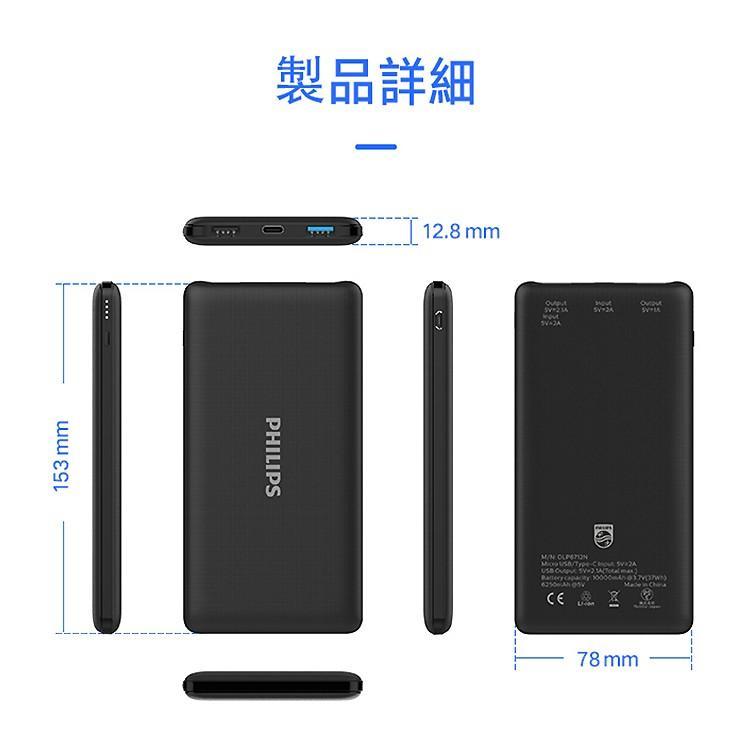 モバイルバッテリー iPhone 大容量 10000mAh スマホ充電器 軽量 コンパクト 安全 Type-C入力 2台同時充電 急速充電 PSE認証済み iPhone/iPad/Android 各種対応|richgo-japan|15