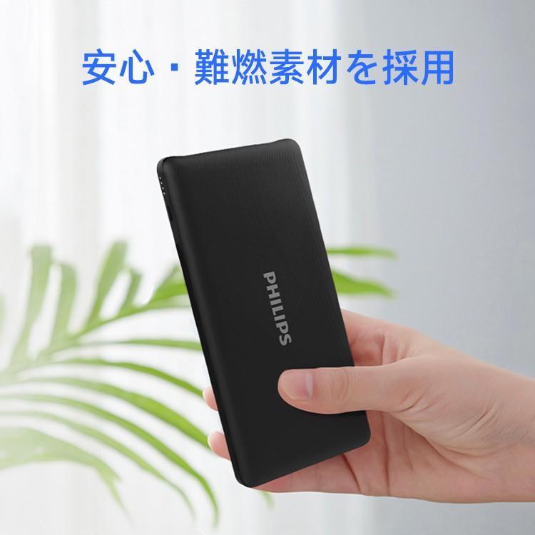 モバイルバッテリー iPhone 大容量 10000mAh スマホ充電器 軽量 コンパクト 安全 Type-C入力 2台同時充電 急速充電 PSE認証済み iPhone/iPad/Android 各種対応|richgo-japan|10