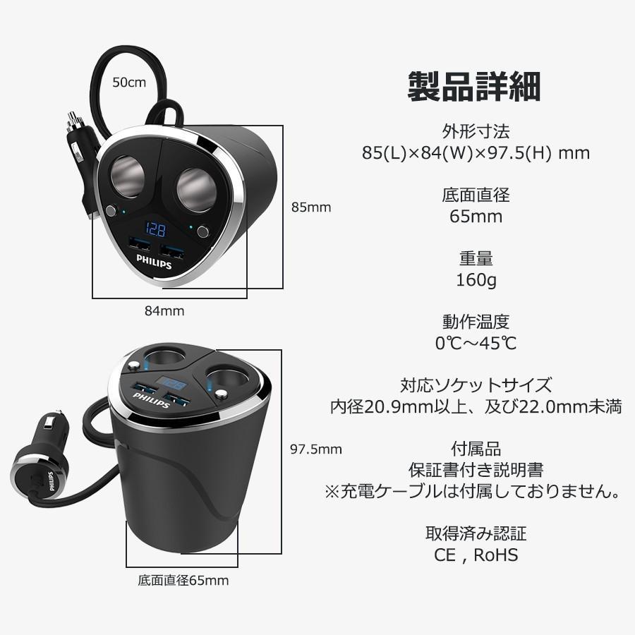 シガー ソケット usb 充電器 2連 増設 分配器 コップ型 カー チャージャー  車載用 カー用 3.4A 12v 24v 車対応 スマホ タブレット iphone Android スイッチ付き|richgo-japan|13