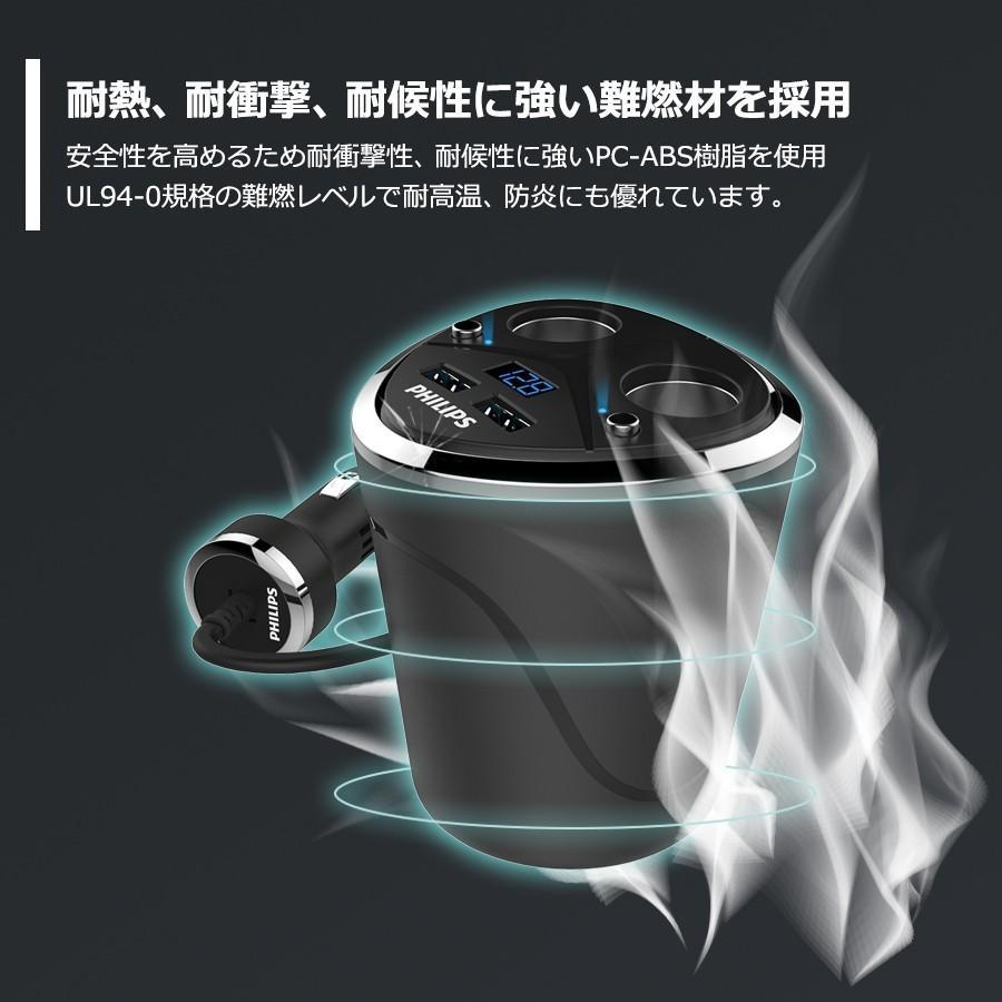 シガー ソケット usb 充電器 2連 増設 分配器 コップ型 カー チャージャー  車載用 カー用 3.4A 12v 24v 車対応 スマホ タブレット iphone Android スイッチ付き|richgo-japan|09
