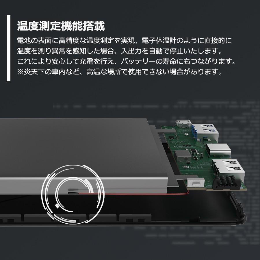 モバイルバッテリー 大容量 10000mAh スマホ充電器 軽量 PD QC 対応 最大18Wh type-C 入出力 3台同時充電 急速 PSE認証済み iPhone/iPad/Android 各種対応|richgo-japan|14