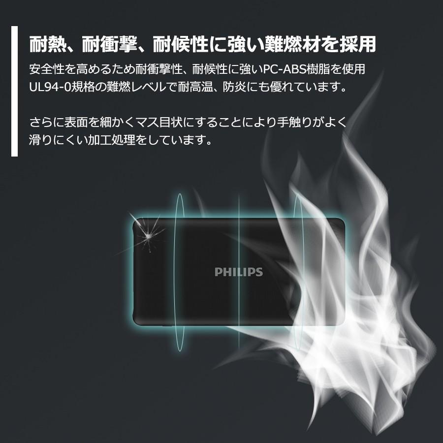 モバイルバッテリー 大容量 10000mAh スマホ充電器 軽量 PD QC 対応 最大18Wh type-C 入出力 3台同時充電 急速 PSE認証済み iPhone/iPad/Android 各種対応|richgo-japan|15