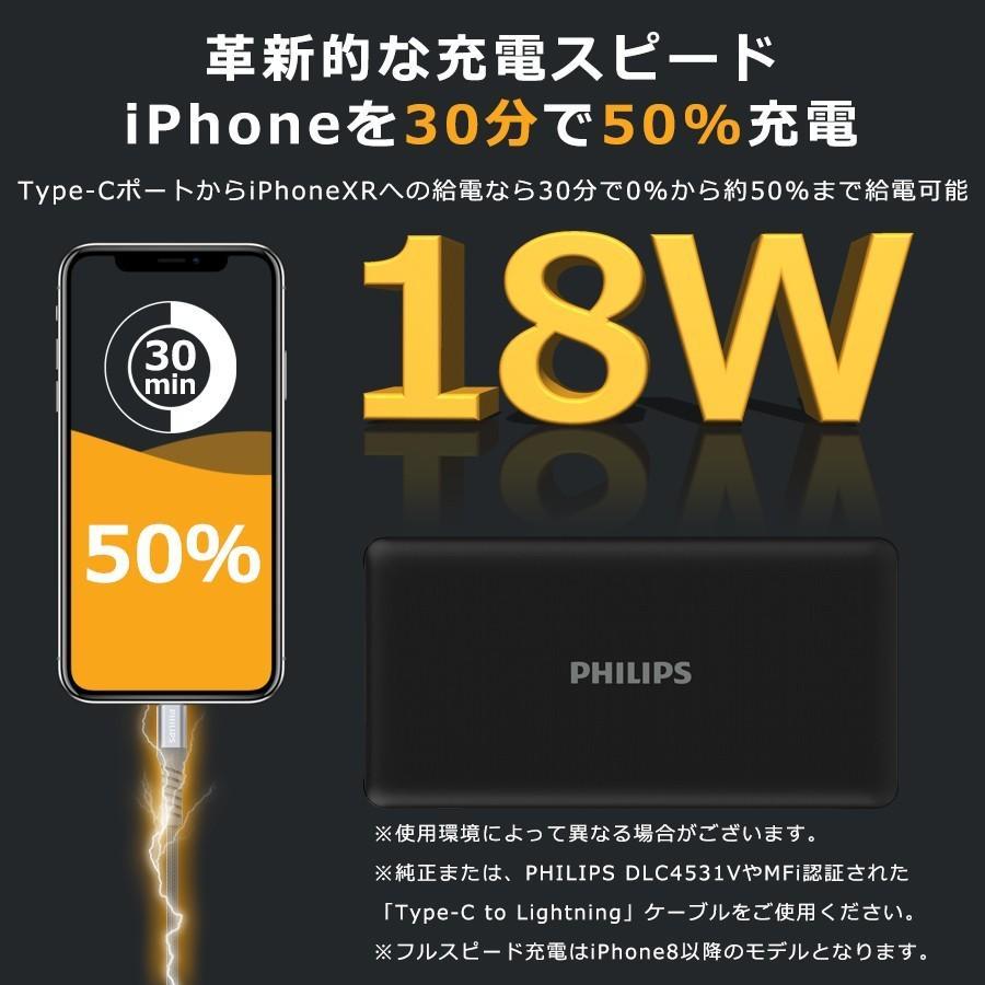 モバイルバッテリー 大容量 10000mAh スマホ充電器 軽量 PD QC 対応 最大18Wh type-C 入出力 3台同時充電 急速 PSE認証済み iPhone/iPad/Android 各種対応|richgo-japan|03