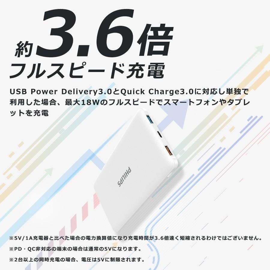 モバイルバッテリー 大容量 10000mAh スマホ充電器 軽量 PD QC 対応 最大18Wh type-C 入出力 3台同時充電 急速 PSE認証済み iPhone/iPad/Android 各種対応|richgo-japan|04