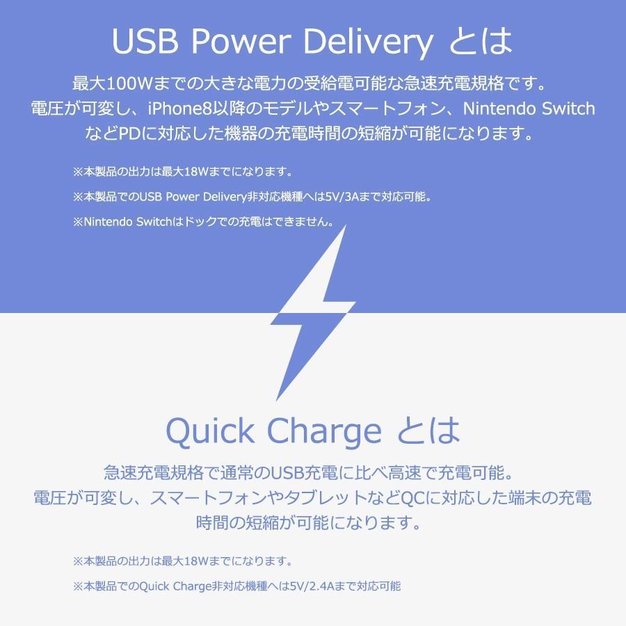 モバイルバッテリー 大容量 10000mAh スマホ充電器 軽量 PD QC 対応 最大18Wh type-C 入出力 3台同時充電 急速 PSE認証済み iPhone/iPad/Android 各種対応|richgo-japan|05
