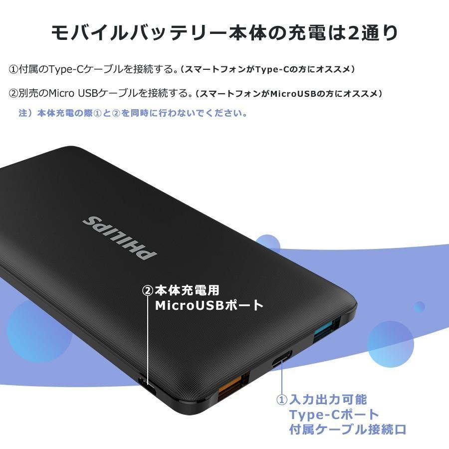 モバイルバッテリー 大容量 10000mAh スマホ充電器 軽量 PD QC 対応 最大18Wh type-C 入出力 3台同時充電 急速 PSE認証済み iPhone/iPad/Android 各種対応|richgo-japan|10