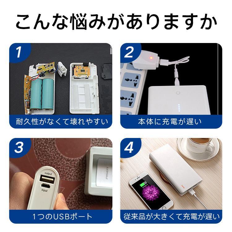 モバイルバッテリー 大容量 10000mAh 急速充電 軽量 小型 安全 コンパクト PSE適合品 2台同時充電 Type-C 入力 iPhone/iPad/Android 各種対応 送料無料 richgo-japan 02
